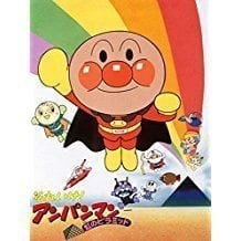 Top 10 Japanese Cartoons for Children 0-6 Years Old